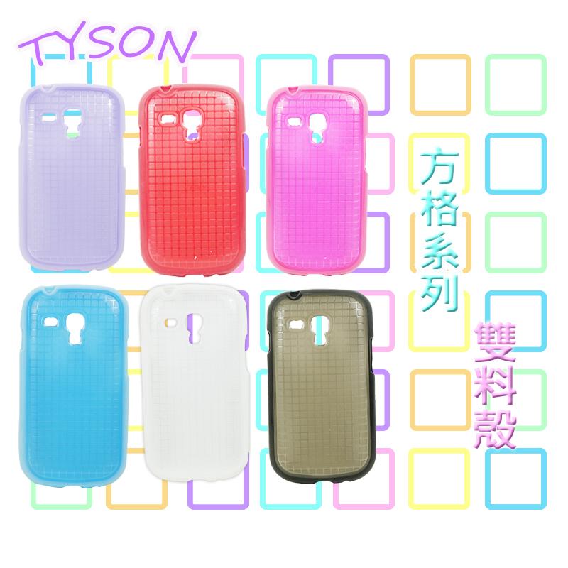 HTC New One M7 801e   專用 Tyson 方格系列 雙料殼 手機殼 保護套 硬殼 磨砂套 果凍套 彩殼