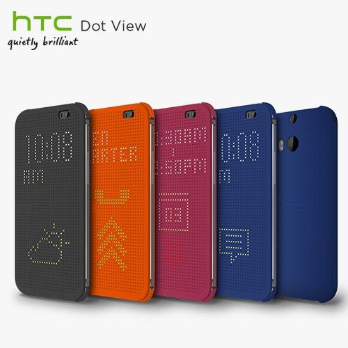 HTC M8 New HTC One (HC M100) Dot View 原廠炫彩顯示保護套/智能保護套/洞洞殼/皮套/保護殼