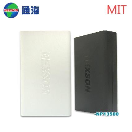 通海 NP13500 極速充 7000mAh 快充式 行動電源/國家BSMI檢驗合格/2.4A/雙USB/HTC M8/M320/Note 3/SONY Z2/ZenFone5