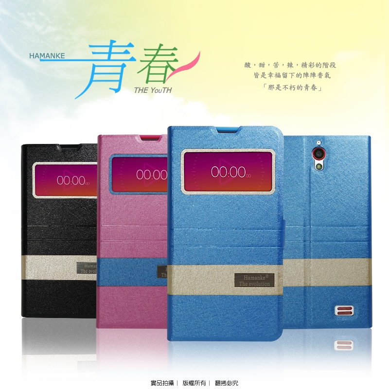 BenQ T3  青春系列 視窗側掀皮套/保護皮套/磁扣式皮套/保護套/保護殼/手機套