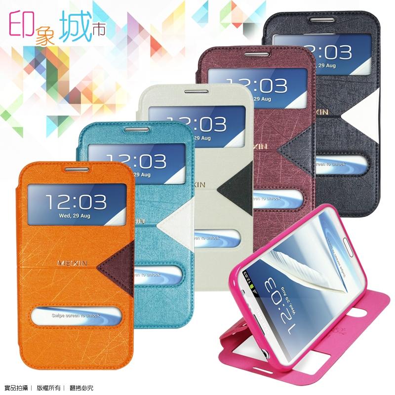 ASUS ZenFone 4 A450CG 4.5 吋  印象 城市 系列 雙視窗皮套/保護套/免掀蓋接聽/手機套/手機殼/保護手機
