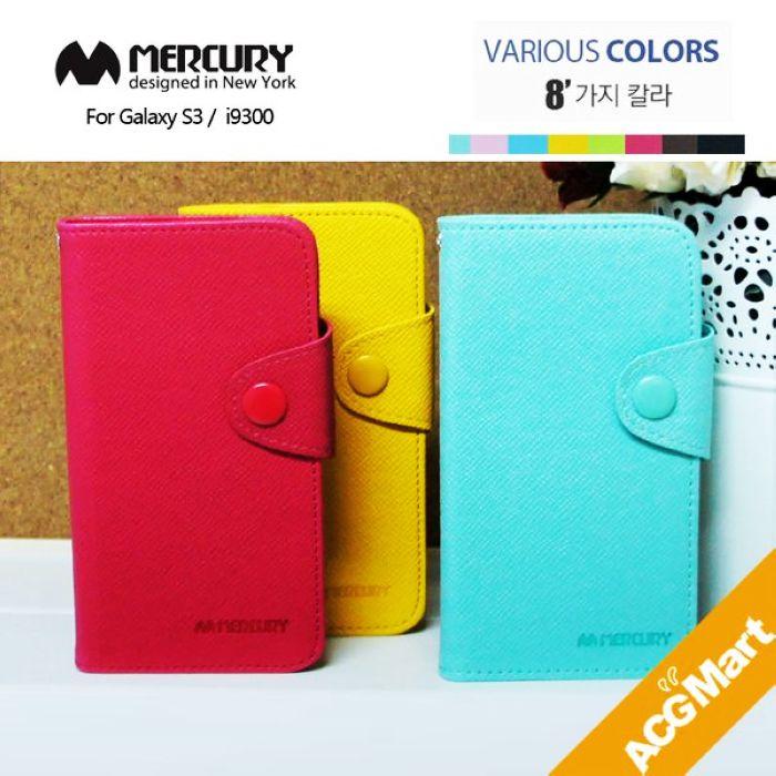 韓國Mercury Apple iPhone 4S/iPhone 4GS 專用 第2代側翻皮套/書本式皮套/側翻保護套/側開皮套/保護套