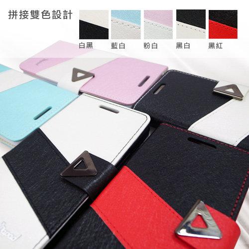 Dapad Dapad Samsung Galaxy Note 2 N7100 專用 雙色側掀皮套/側開皮套/翻蓋保護皮套/背蓋式保護殼/翻頁式皮套/磁扣式皮套/保護套