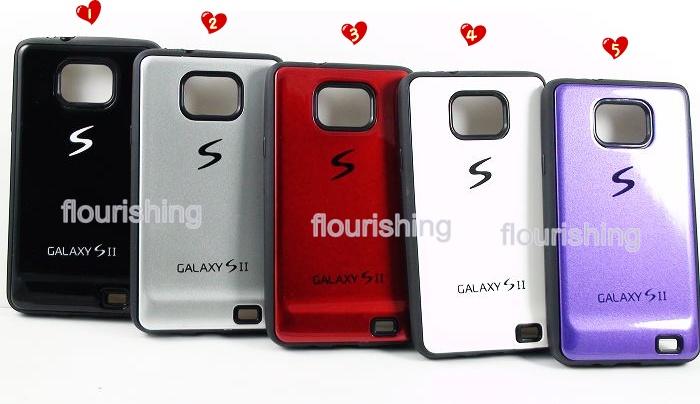 SAMSUNG Galaxy S2 I9100 專用 雙料烤漆保護殼/亮面硬殼/烤漆背蓋殼/硬殼/軟殼/保護殼/保護套/外殼/背殼