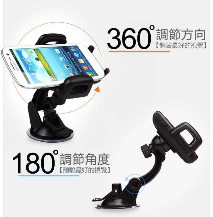 KALAIDENG 卡來登 X5 車載支架 SAMSUNG S7390/S2/Core Plus G3500/A3/Core Prime G360H/Core LTE G386F/G3586V/s3/S4/J/i9060/大奇機/小奇機/E7/A7/A5/E5/S5/S6/S6 Edge/Grand Max G7200/NOTE 2/note 3 neo/Note Edge N915G/Note 4 N910/Grand 2 G7102/note 3/Alpha