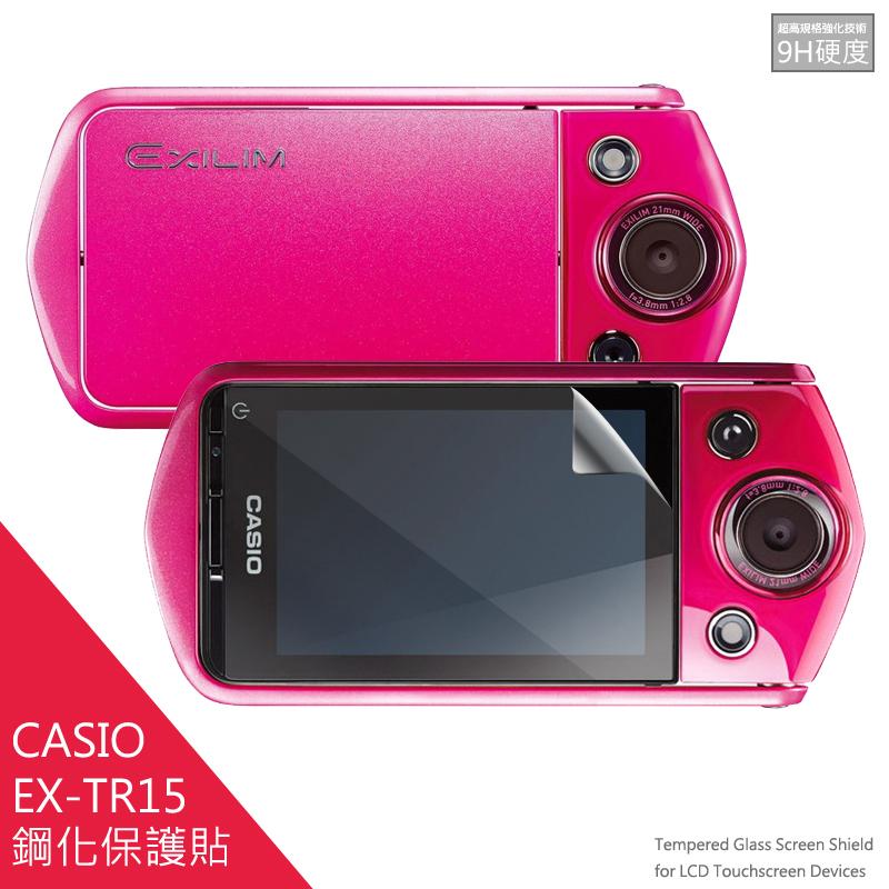 超高規格強化技術 卡西歐 Casio EXILIM EX-TR15 TR350 自拍神器 鋼化玻璃保護貼/強化保護貼/9H硬度/高透保護貼/防爆/防刮