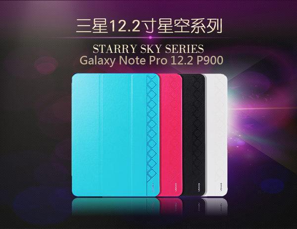 USAMS Samsung Galaxy NotePRO 12.2 P9050/P905 (4G LTE 版)/P9000/P900(Wi-Fi版) 星空系列 側掀皮套/保護套/皮套/保護殼