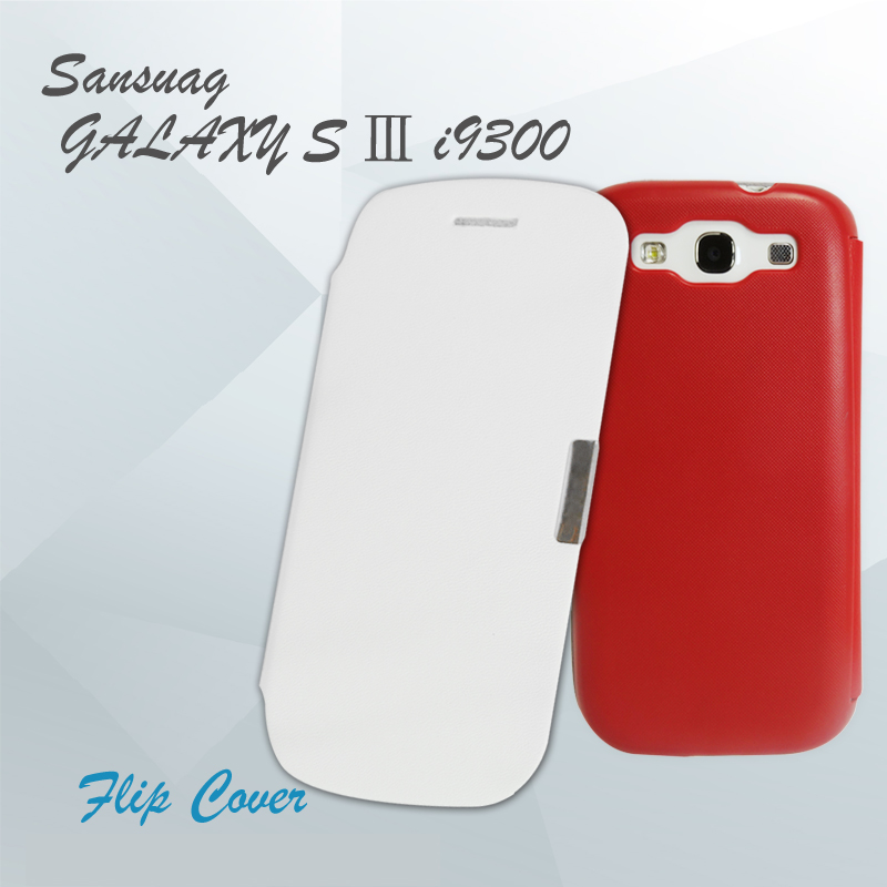 SAMSUNG Galaxy S3 i9300 磁鐵側翻皮套/皮套/側掀/背蓋式保護殼/保護套/保護殼