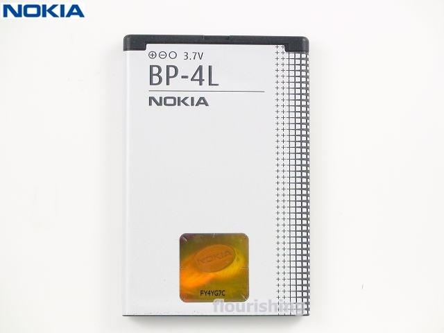 NOKIA 原廠電池【BP-4L】E72/E90/N97/E61i/E62/E50/E52/E71
