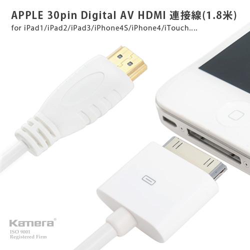 Kamera apple 30pin Digital AV HDMI 連接線/傳輸線 (1.8米) New iPad/iPad 3/iPad 2/iPad/iPhone 4/iPhone 4S/iTouch