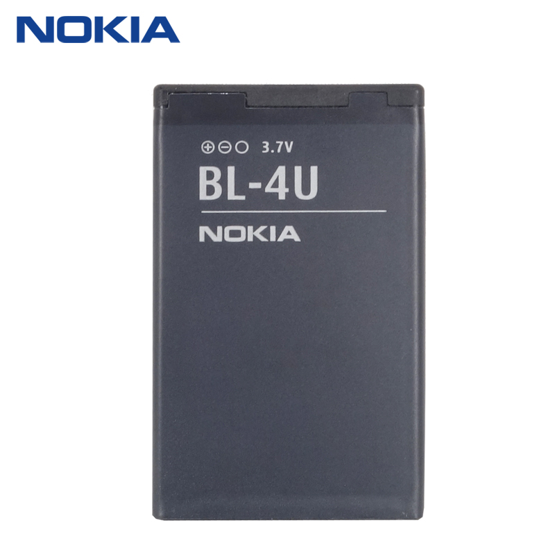 NOKIA 原廠電池【BL-4U】C5-03/N500/E75/E66/5530/3120C/600/6212C/6600iS/5250/6600i/301/ 301 dual sim/ 206 dual sim