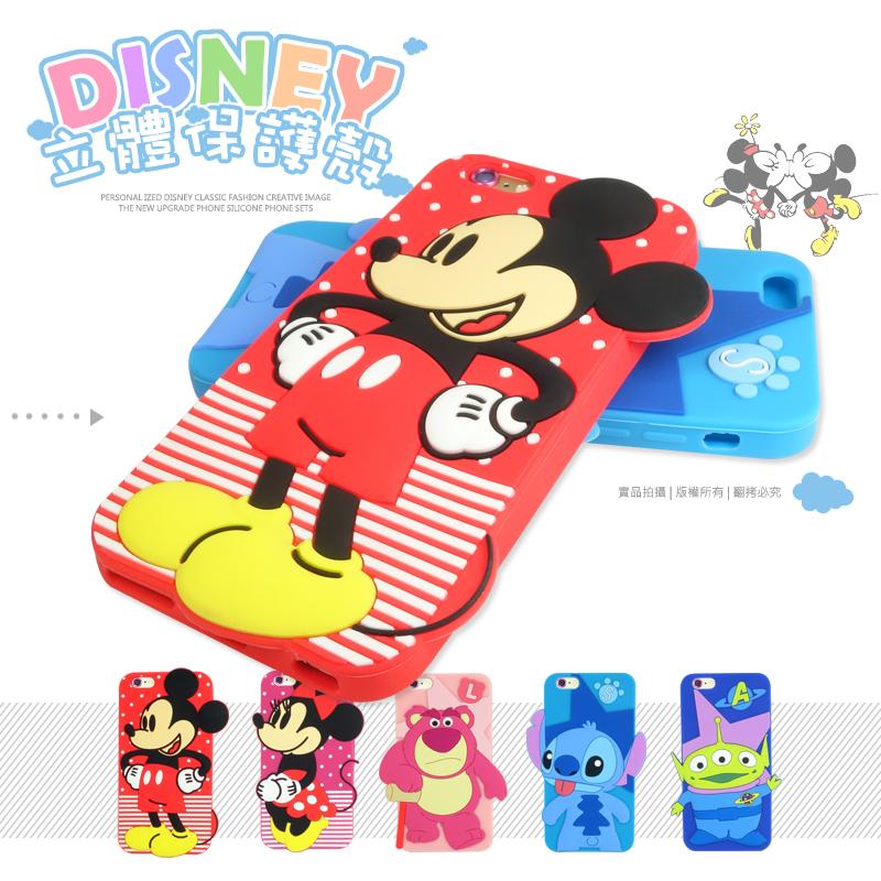 正版授權 Apple iPhone 6 Plus / 6S Plus (5.5吋)迪士尼 立體造型手機殼/軟殼/背蓋/保護殼/保護套/矽膠套