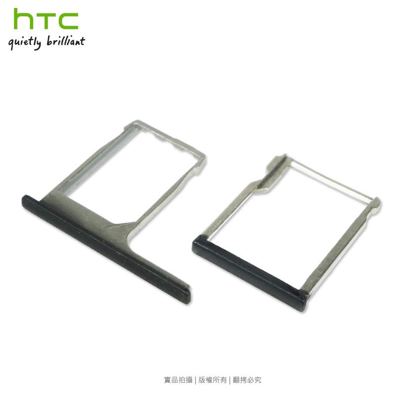 HTC M8 The All New HTC One 專用 原廠 SIM卡蓋/卡托/卡座/卡槽/SIM卡抽取座