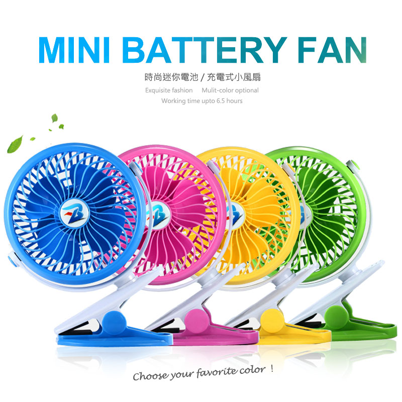 長效型 18650 鋰電池 5吋 迷你小風扇/充電式/夾扇/USB風扇/桌夾/低噪音設計/電腦散熱/戶外/夏日必備/露營/嬰兒車/釣魚/排隊/登山/爬山/LG G4/G3/G2/G Flex2/AKA/G Pro2/Apple iPhone 6/6 Plus/5S/台灣大哥大 TWM X6/X3/X5/A6S/A7/A6/A5/X1/X2/A5C