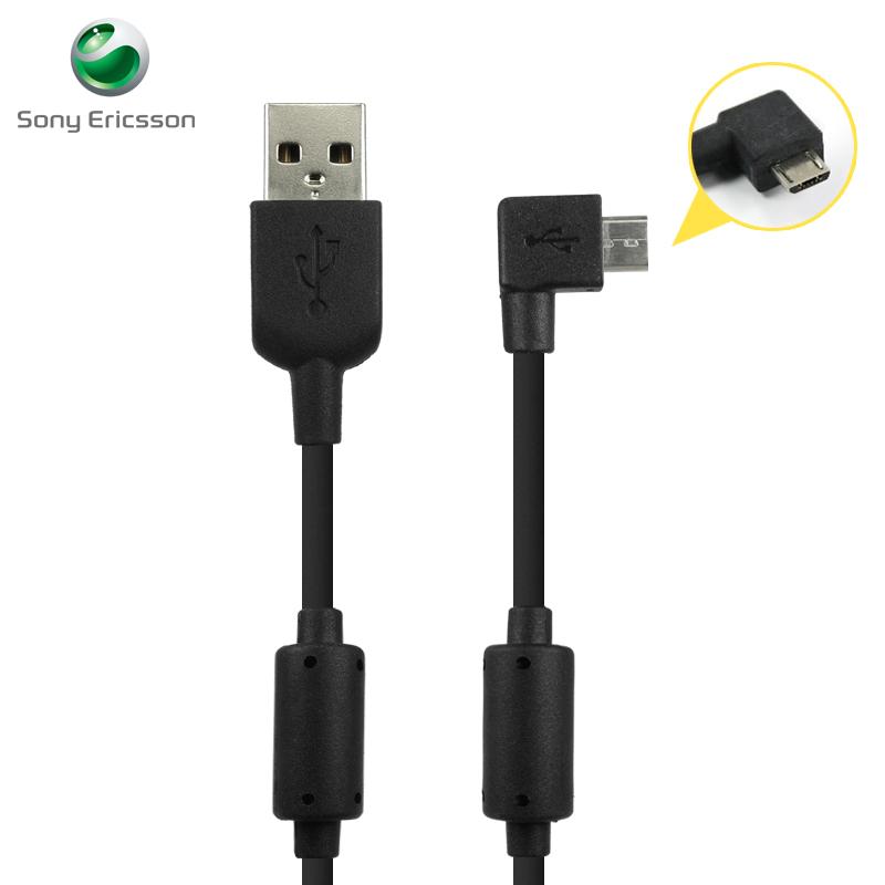 Sony Ericsson EC600R/EC-600R 原廠傳輸線/充電線/數據線/J108/CK15i/WT13i/U5/X2/X8/X10/ST17i/MK16i/WT19i