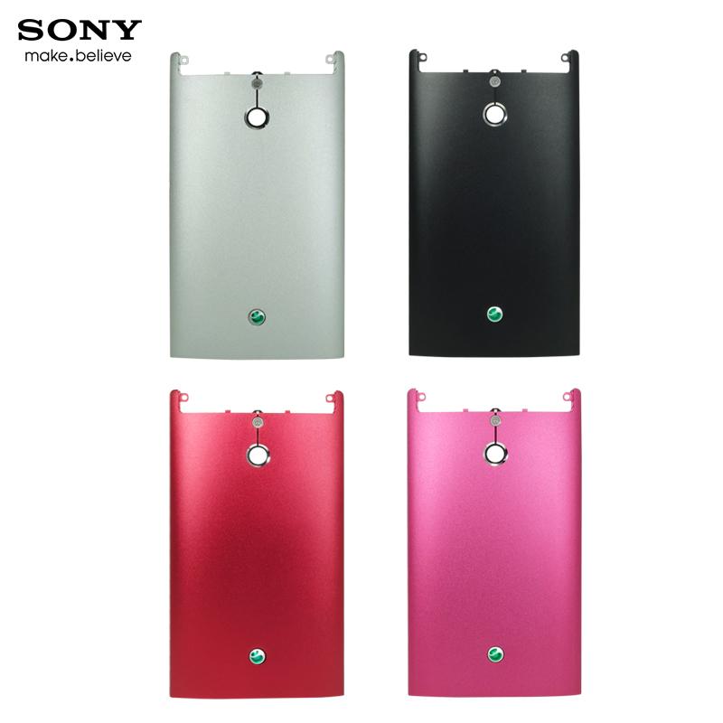 Sony Xperia P LT22i 原廠電池蓋/電池蓋/電池背蓋/背蓋/後蓋/外殼