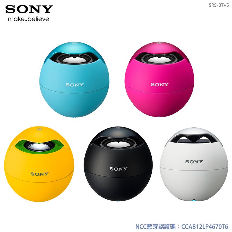 SONY SRS-BTV5 原廠藍芽喇叭/球型喇叭/支援NFC配對/無線喇叭/擴音器/揚聲器/iPhone/Android/Z1/Z2/Z3 D6653 (神腦公司貨)