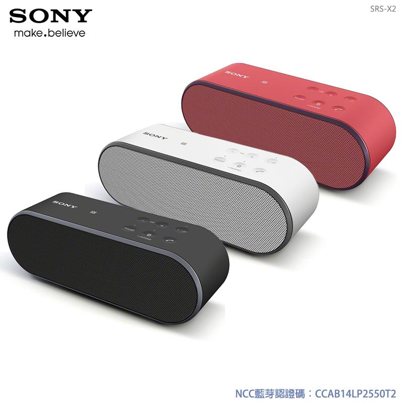 SONY SRS-X2 無線藍芽喇叭/支援NFC配對/內鍵麥克風/環繞音效/免持通話/iPhone/Android/iOS/Z1/Z2/Z3 D6653 (神腦公司貨)