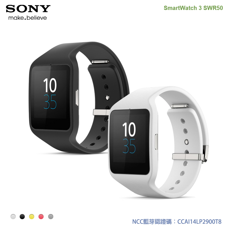 Sony SmartWatch 3 SWR50 防水智慧手錶/觸控藍牙手錶/GPS定位/藍芽4.0/Android 4.3/Samsung Note 4/S5/A3/A5/CORE/GRAND/Prime/神腦公司貨