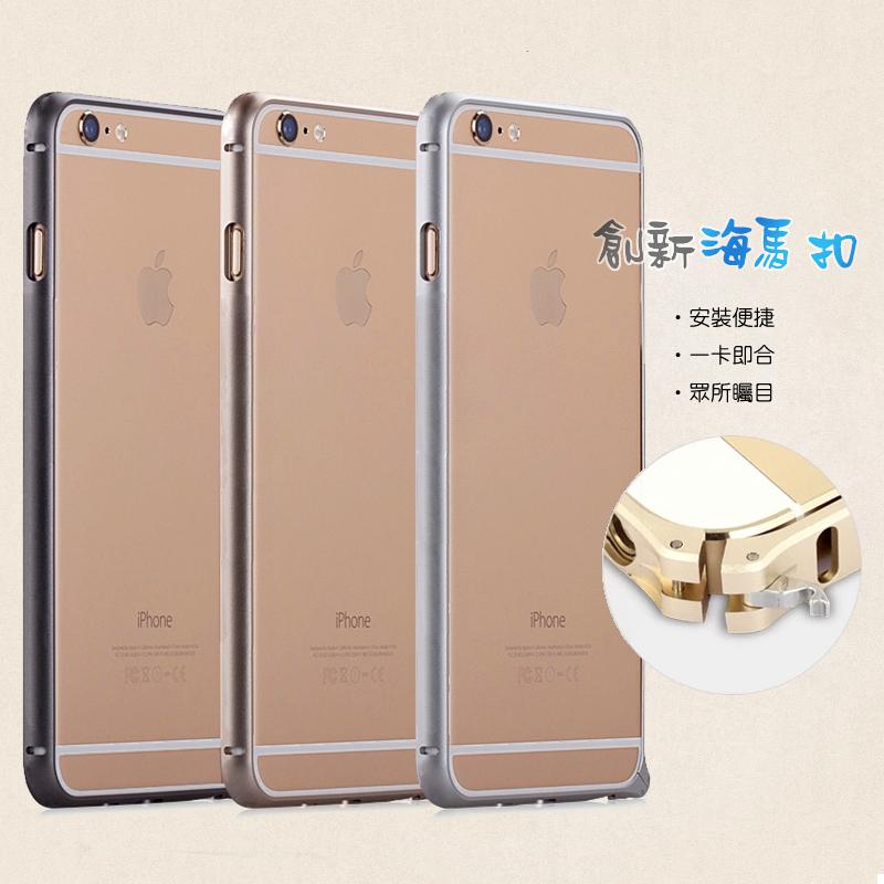 LG G Pro 2 D838   海馬扣 金屬邊框/超輕薄/手機邊框/手機殼/保護殼/外殼/無按鍵