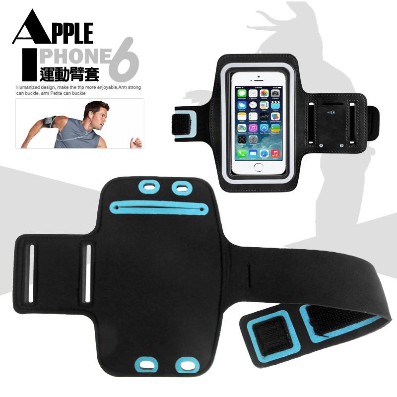 Apple iPhone 6 Plus / 6S Plus (5.5吋)專用 運動手機臂帶/手機套/臂套/跑步/健身/HTC M8/Sony Z2/Samsung S5/LG G2/N7100/I9220/NOTE 4/EDGE/A7/A5/E7/G720/DESIRE 816/820/EYE/M530/M810/Jade S/OPPO R5/TWM A8/X3/X5