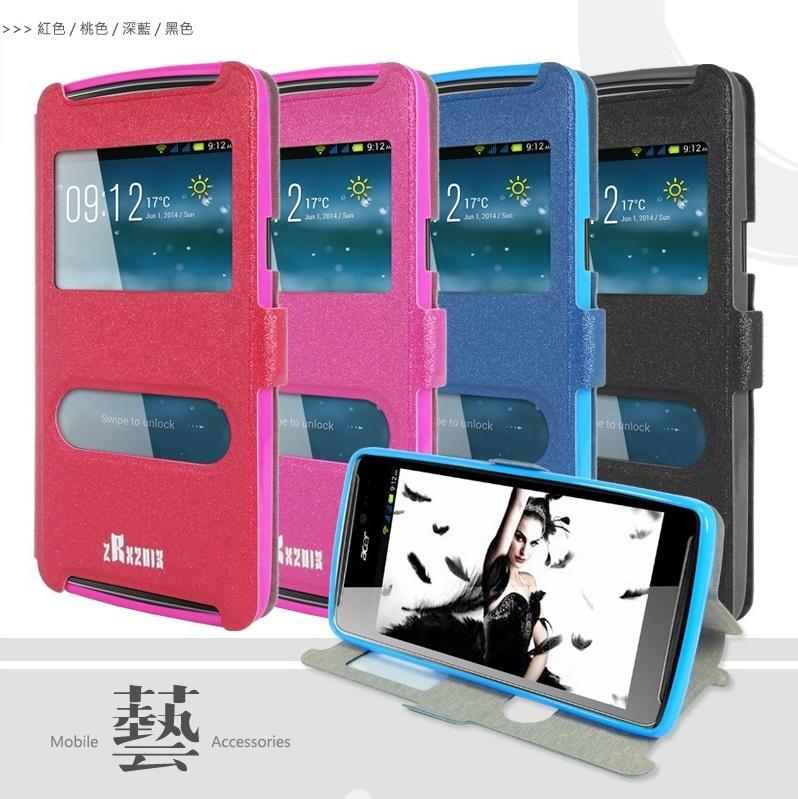 ACER Liquid E600 藝系列 視窗側掀皮套/保護皮套/磁扣式皮套/保護套/保護殼/手機套