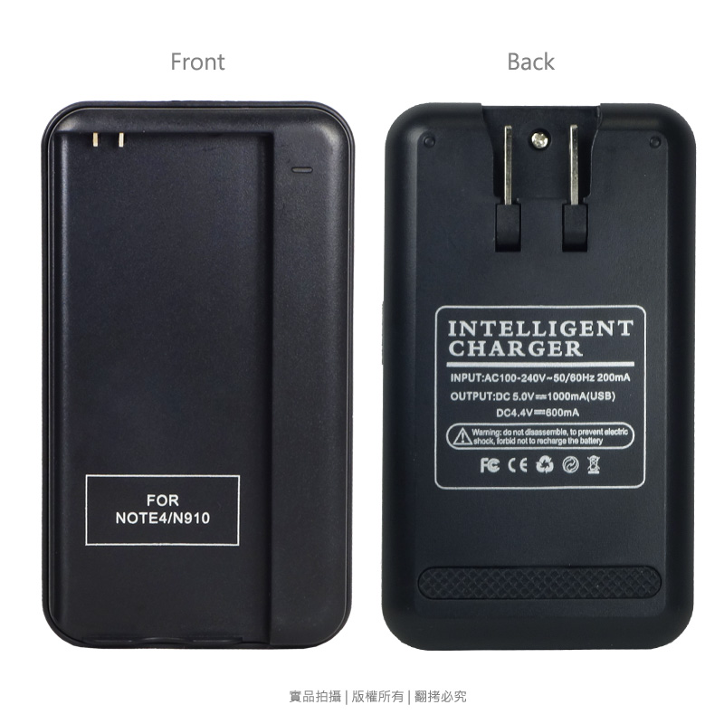 智能充 SAMSUNG GALAXY Note 4 N910U 智慧型攜帶式無線電池充電器/電池座充
