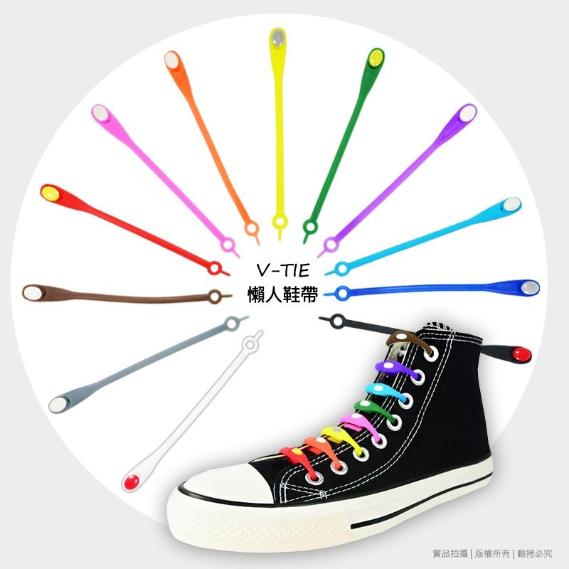 多功能手機彩色集線帶/懶人鞋帶【12入一組】/懶人鞋帶/免綁鞋帶/髮束/束帶/收納線/矽膠帶/彈性佳/HTC M8/M7/Desire 816/620/820/EYE/Butterfly 2/LG G3/G2/G Pro/E988/D855/D838/D802/D686