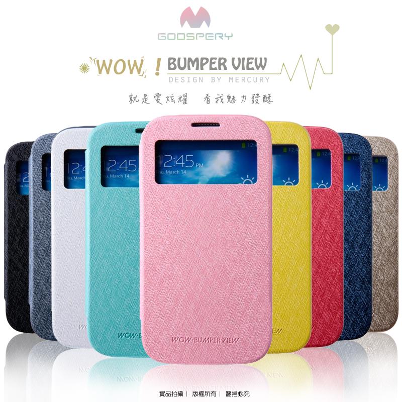 Goospery Samsung Galaxy Grand 2 G7106/G7102 WOW 系列 透視開窗側掀皮套/保護套/手機套/手機殼/保護手機