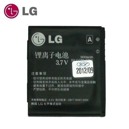 LG 原廠電池【LGIP-570A】KF700/KP500/KP502/KX500(亞太)/KC550/KF690