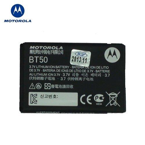 Motorola 原廠電池【BT50】K3/ZN300/EM330/W230/W231/W181/W362/W270