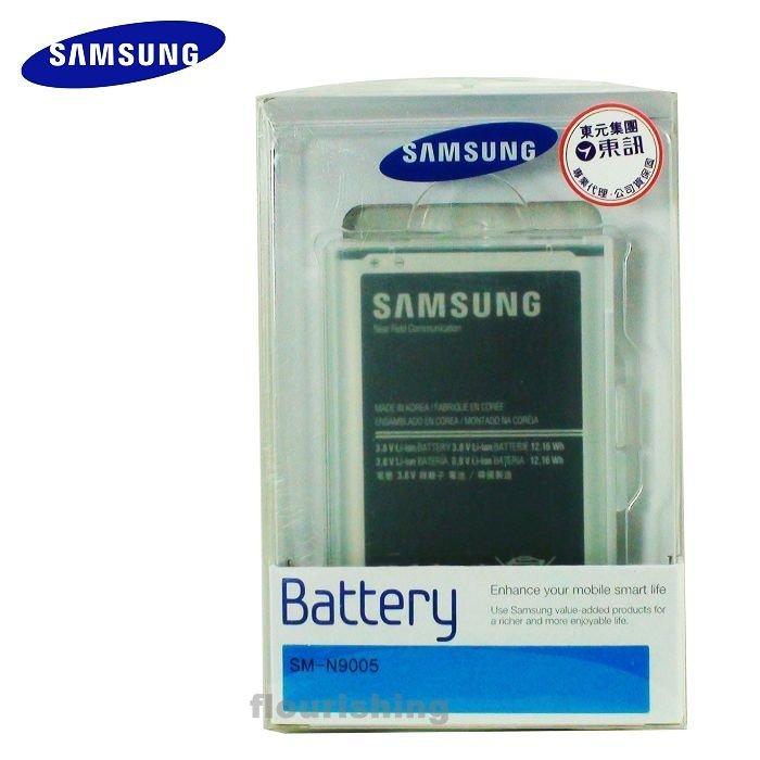 SAMSUNG 原廠電池【B800BE】Galaxy Note 3 N9000\N7200 N900 N9005  (盒裝)東訊/遠傳/神腦公司貨