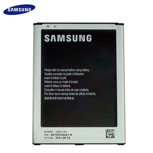 SAMSUNG 原廠電池【B700BE】Galaxy Mega 6.3 i9200