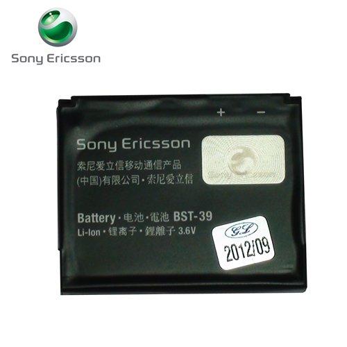Sony Ericsson原廠電池【BST-39】G702/T707i/Z555i/Zylo W20/W380i/W508/W908/W910/Z555i