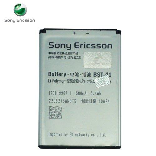 Sony Ericsson 原廠電池【BST-41】X1/X2/Xperia X10/Xperia PLAY R800i/Neo L MT25i