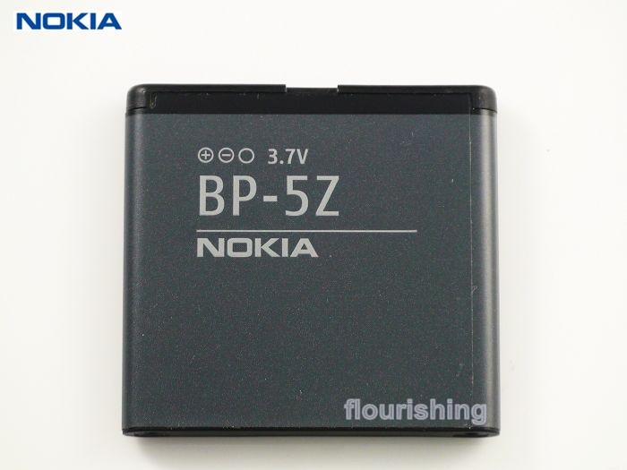 NOKIA 原廠電池【BP-5Z/BP 5Z】 700