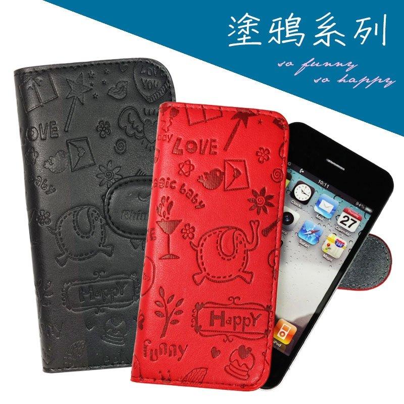 ◆塗鴉系列◆ 通用型 萬用手機套/置入式皮套/側入式/保護套/收納包/橫套/手機袋/精品包