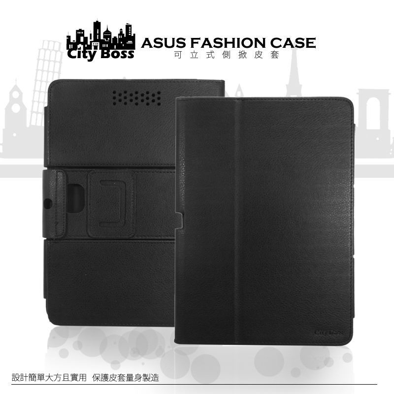 ASUS 華碩 PadFone 2 A68 10.1吋 平板系列 兩段式荔枝紋皮套 書本式/筆記本式保護套/皮套/保護套/電腦包/保護殼