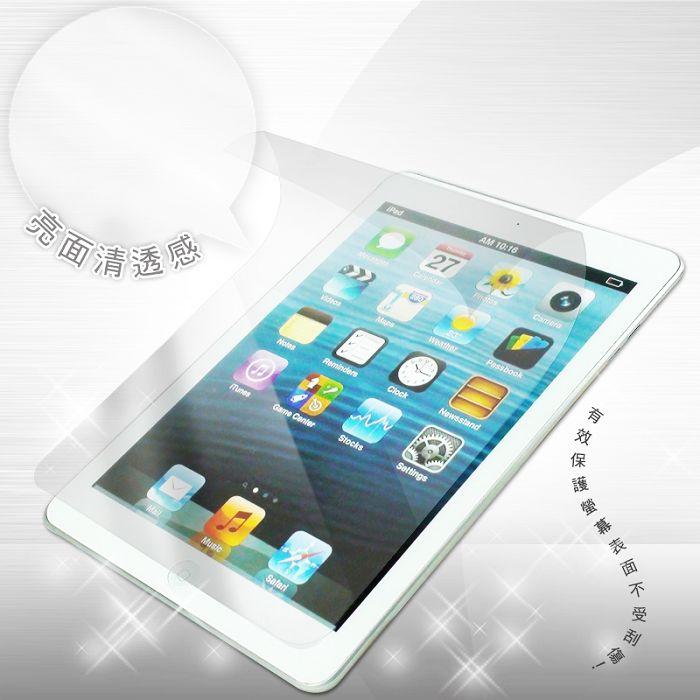 亮面螢幕保護貼 SAMSUNG TAB2 P5100 10.1吋 保護貼/鏡面保護貼