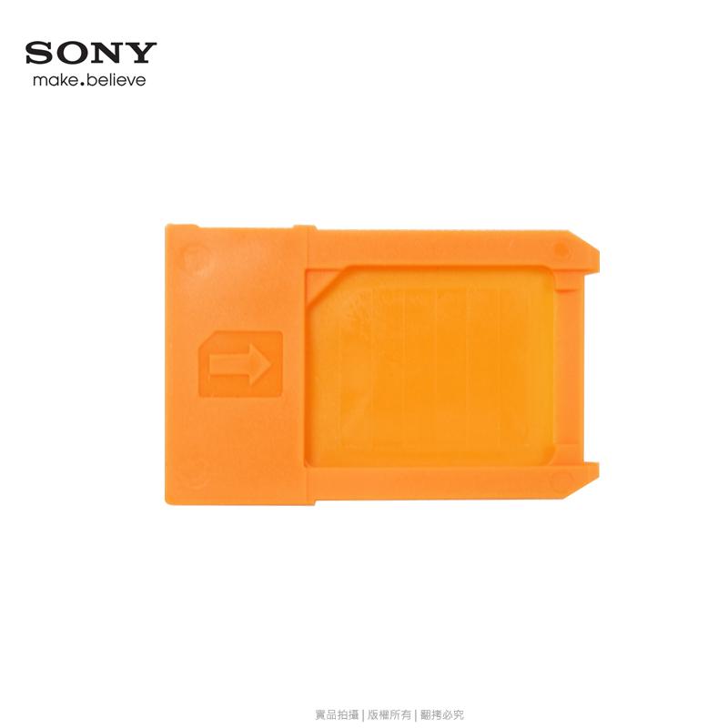 SONY Xperia ion LT28i  專用 原廠 SIM卡托/卡座/卡槽/SIM卡抽取座