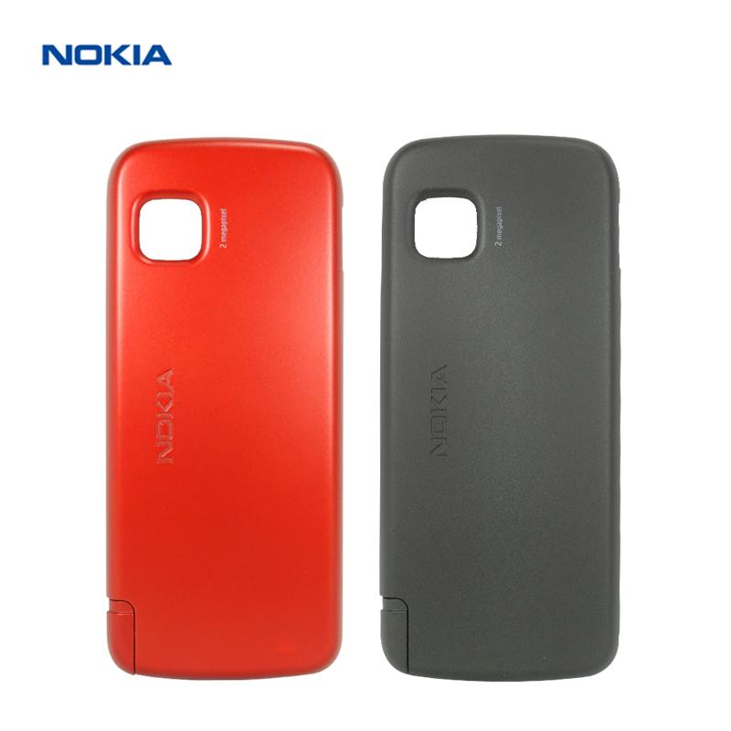 NOKIA 5230 原廠電池蓋/電池蓋/電池背蓋/背蓋/後蓋/外殼