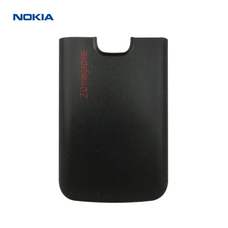 NOKIA 6124 電池蓋/電池背蓋/背蓋/後蓋/外殼
