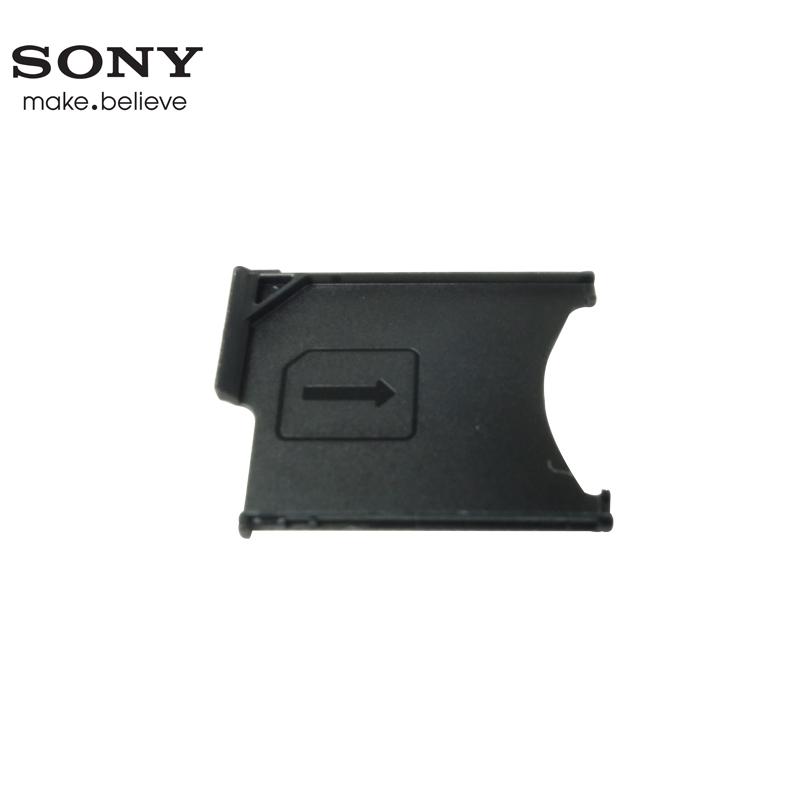 SONY Xperia Z C6602 L36H 專用 原廠 SIM卡托/卡座/卡槽/SIM卡抽取座