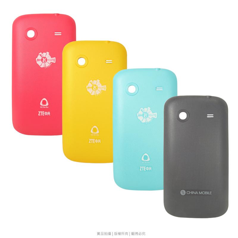 亞太 A+World A7 ZTE N790 原廠電池蓋/電池蓋/電池背蓋/背蓋/後蓋/外殼