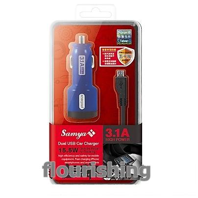 聯強 ENERPAD PL31 車充/雙USB S4 I9500/S4mini I9190/S3 I9300/S2 I9100/MEGA 6.3 I9200/MEGA 5.8 I9152/WIN I8552/ATIV S I8750/PREMIER I9260/S4 ZOOM C1010/DUS I9082/CORE I8260/FAME S6810/ACE3 S7270