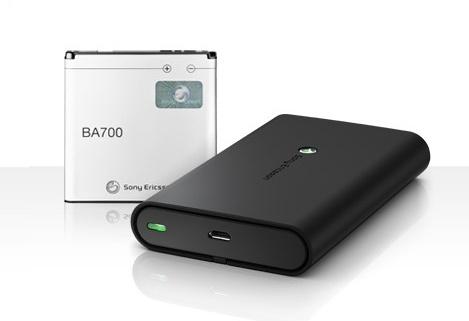 SonyEricsson EP951 EP920+BA700 原廠電池+原廠座充/原廠充電座 Xperia NEO MT15i/Xperia ray ST18i/XPERIA Pro MK16I/Xperia neo MT15i / LT26w / ST23i