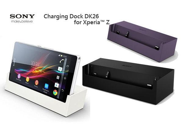 SONY Xperia Z L36H/C6602 DK26 充電底座/多媒體基座/原廠座充/原廠電池充電座/手機充電座/底座充電器
