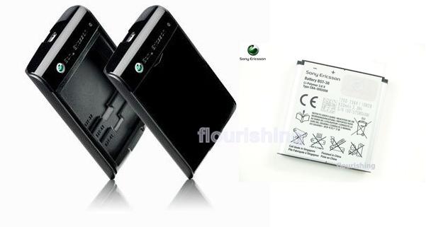 SonyEricsson 原廠充電座EP900 原廠電池BST-38★C510/C902/C905/K770i/K850i/W902/W980i/W995/Z770i/Jalou F100 (原廠無吊卡)