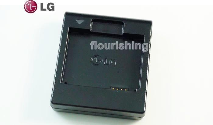 LG GD580/GD-580 原廠座充/原廠電池充電座