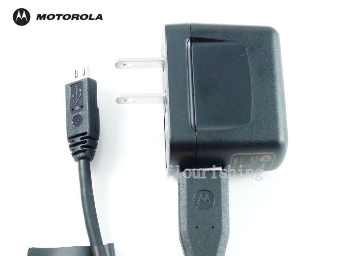 Motorola MB525/V8 原廠旅充/旅行充電器 MB501/MB511/MB525/ME600/XT3/XT5/U9/V8/V9/W562/W7/ZN5/ZN300 (分體)